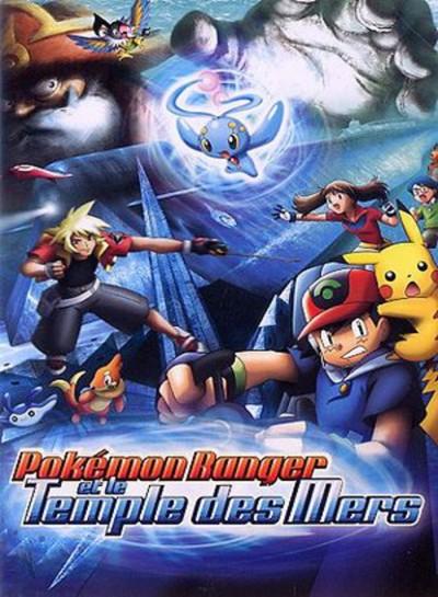 Pokemon_Ranger_et_le_Temple_des_mers